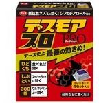 アース製薬 デスモアプロ トレータイプ ネズミ駆除剤